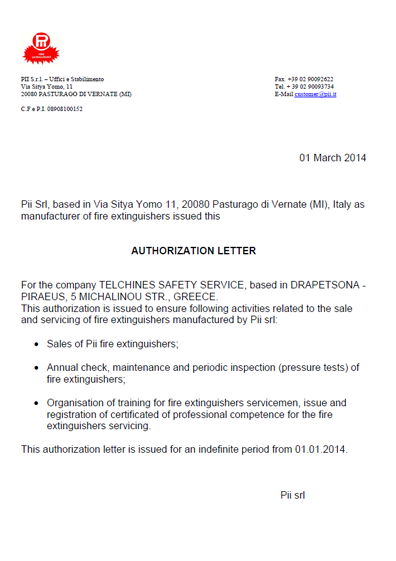 AUTHORIZATION LETTER PII